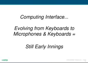 Voice recognition in its infancy